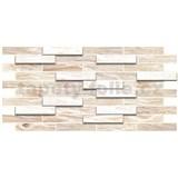 Obkladové 3D PVC panely rozměr 980 x 480 mm obklad dub klasik bělený
