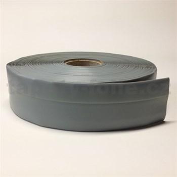 Podlahová lemovka z PVC šedá světle 5,3 cm x 40 m