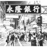 Luxusní vliesové fototapety Hong Kong - černobílé, rozměr 279 cm x 270 cm