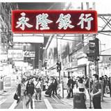 Luxusní vliesové fototapety Hong Kong - barevné, rozměr 279 cm x 270 cm